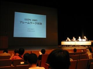 LLDN2005_01.jpg